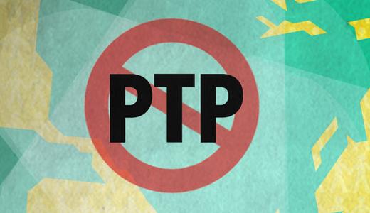 Logo du PTP
