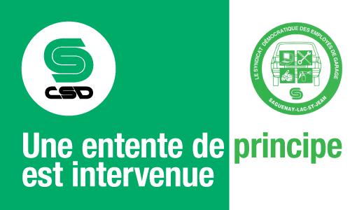 Visuel vert et blanc sur lequel on peut lire Une entente de principe est intervenue, ainsi que le logo vert du Syndicat démocratique des employés de garage