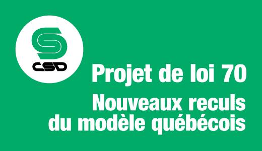 Visuel sur fond vert avec le logo de la CSD avec inscription en blanc: Projet de loi 70 Nouveaux reculs du modèle québécois